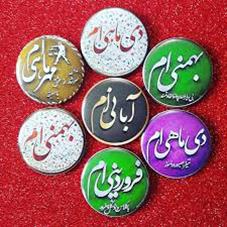 چاپ پیکسل اصفهان