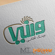طراحی لوگو در اصفهان