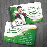 مرکز طراحی و چاپ در اصفهان
